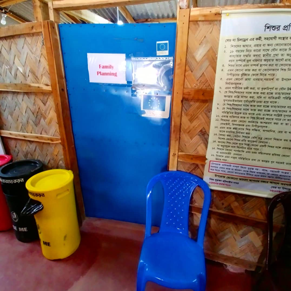 The family planning room at the primary health care center.